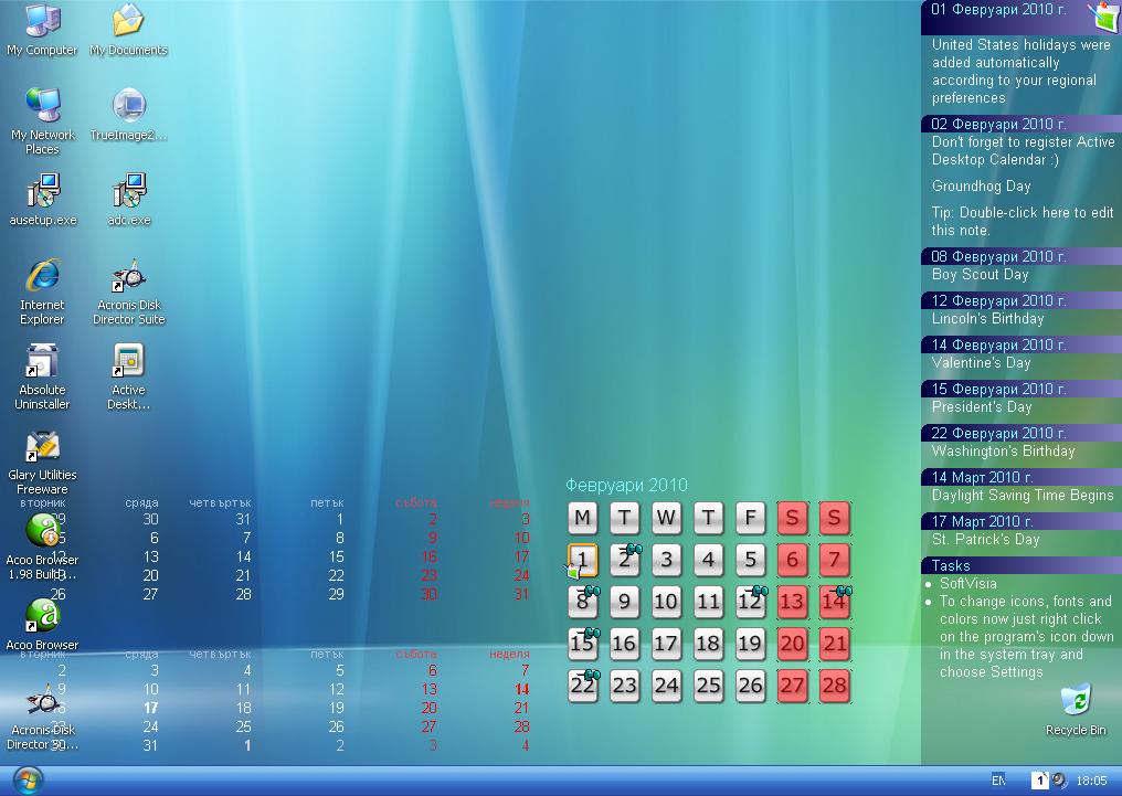 Desktop Calendar 7 : Xemicomputers active desktop calendarwith keygen v